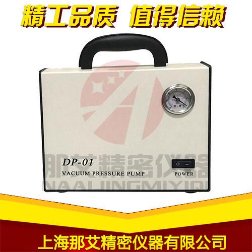 3便携式无油隔膜真空泵.jpg